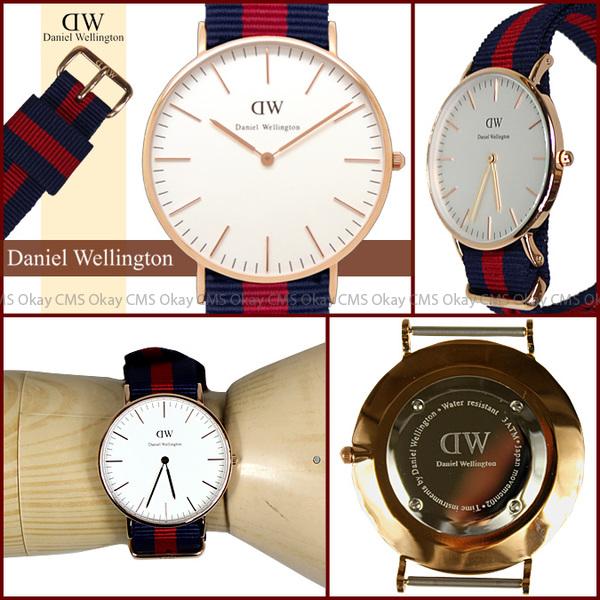 выберем купить часы даниэль веллингтон копия несколькими